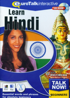 Learn Hindi (Talk Now! Beginners) CD-Rom