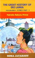 The Great History of Sri Lanka (Patriotic Ruhunu Prince)